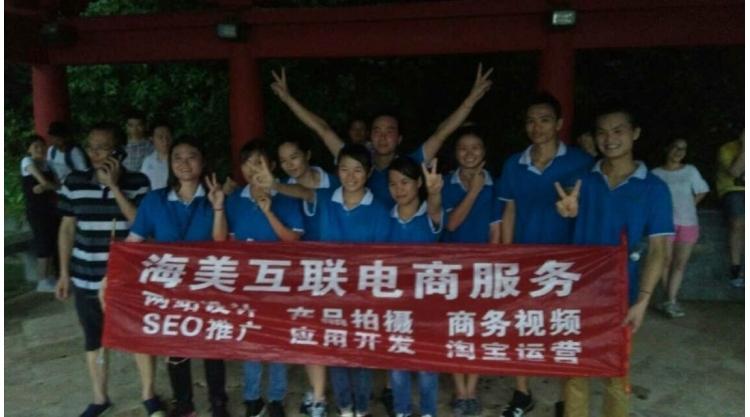 5月9日难忘的爬山活动——莲花山