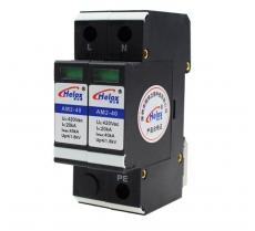 恒立信 防雷器220V 40KA 2P电源避雷器浪涌保护器Uc:420V