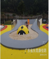 园龙山公园儿童游乐休憩区建设工程